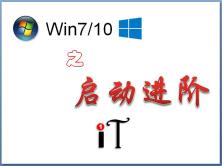 WB2 Windows启动进阶视频课程