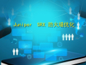 Juniper老司机经验谈:SRX防火墙双机优化篇【大侠唐在飞出品】