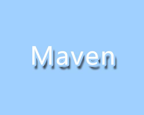 Maven入门精讲视频教程