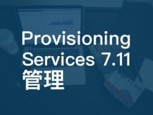 Provisioning Services 7.11 管理