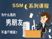 Springmvc4+Mybatis3+Spring4+Bootstrap3(SSM)之列表
