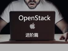 [51CTO广东电信培训]OpenStack进阶篇-直播回放