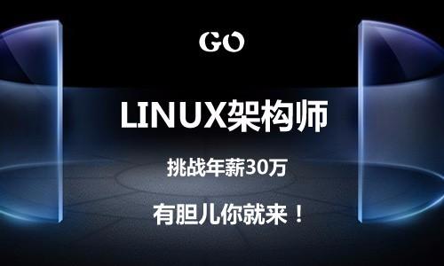 Linux云计算集群架构师视频课程专题【讲师MK】