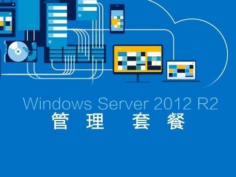 System Center 2012 R2 IT 服务管理