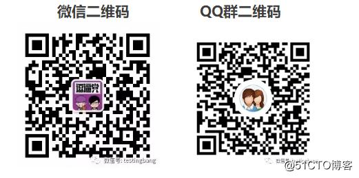 QQ截图20171031083313.png