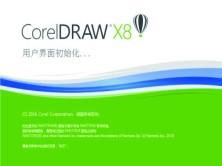 CorelDRAW X8教程视频课程