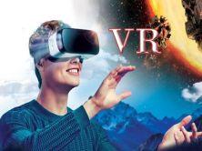 VR公開課-紅透半邊天的VR產業