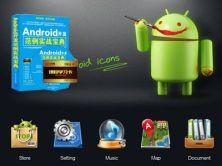Android开发从零基础到实战视频课程