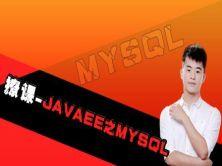 Mysql数据库基础入门教程