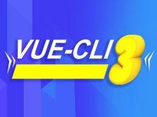 Vue-cli3.x從入門到項目實戰視頻課程