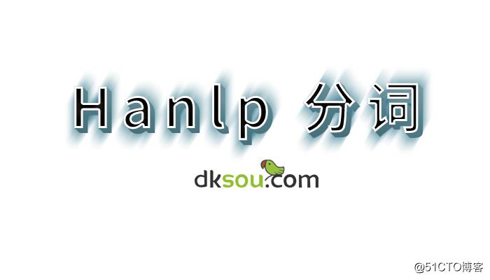 HANLP.jpg