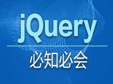 jQuery必知必會:老程序員手把手帶您完成一個【MyNotes】Web前端項目