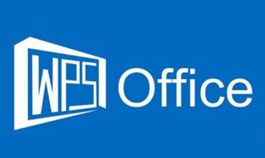 WPS Office辦公軟件