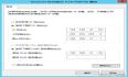 VMware Horizon7.6 安装配置---AD域