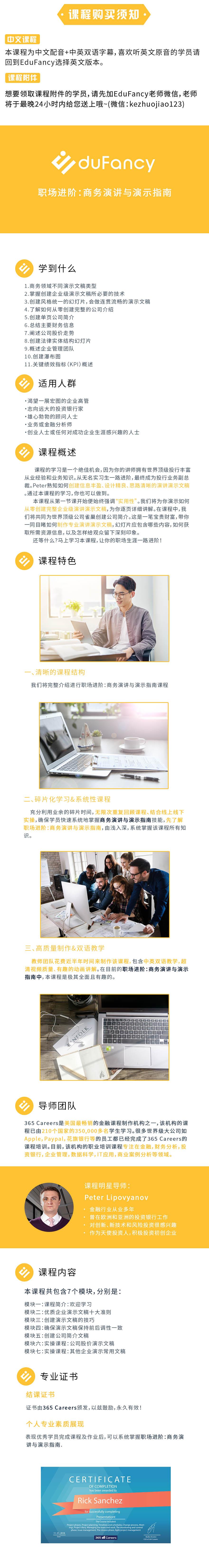 presentation(中).jpg