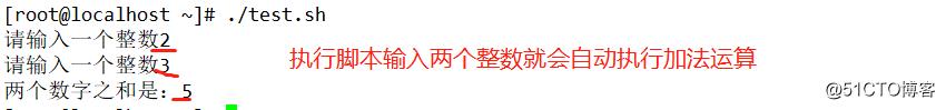 QQ截图20190921141926.png