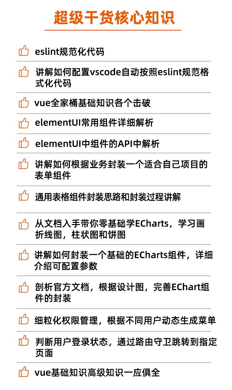 Element_03.png