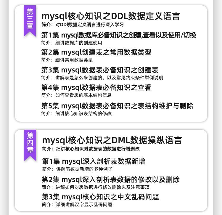 mysql_07.png