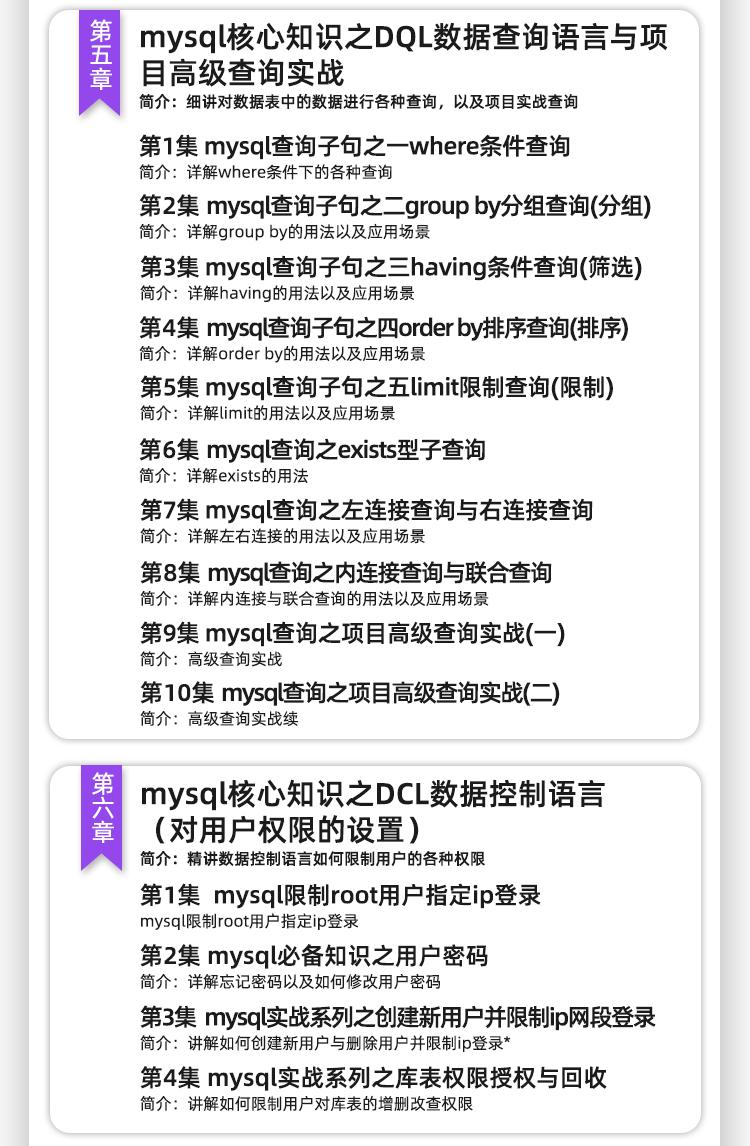 mysql_08.png