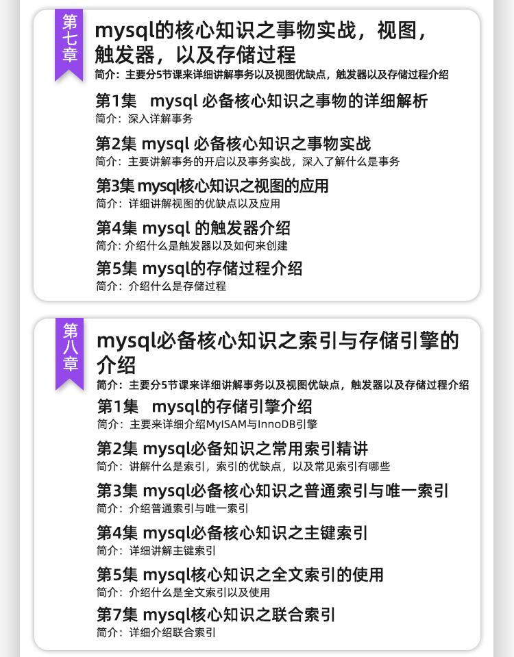 mysql_09.png