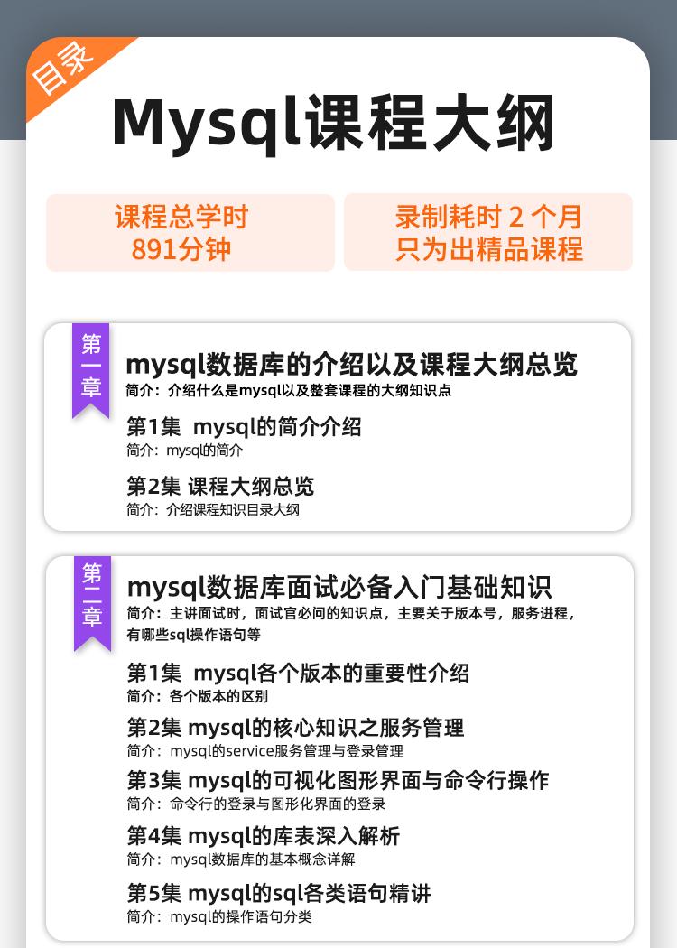 mysql_06.png