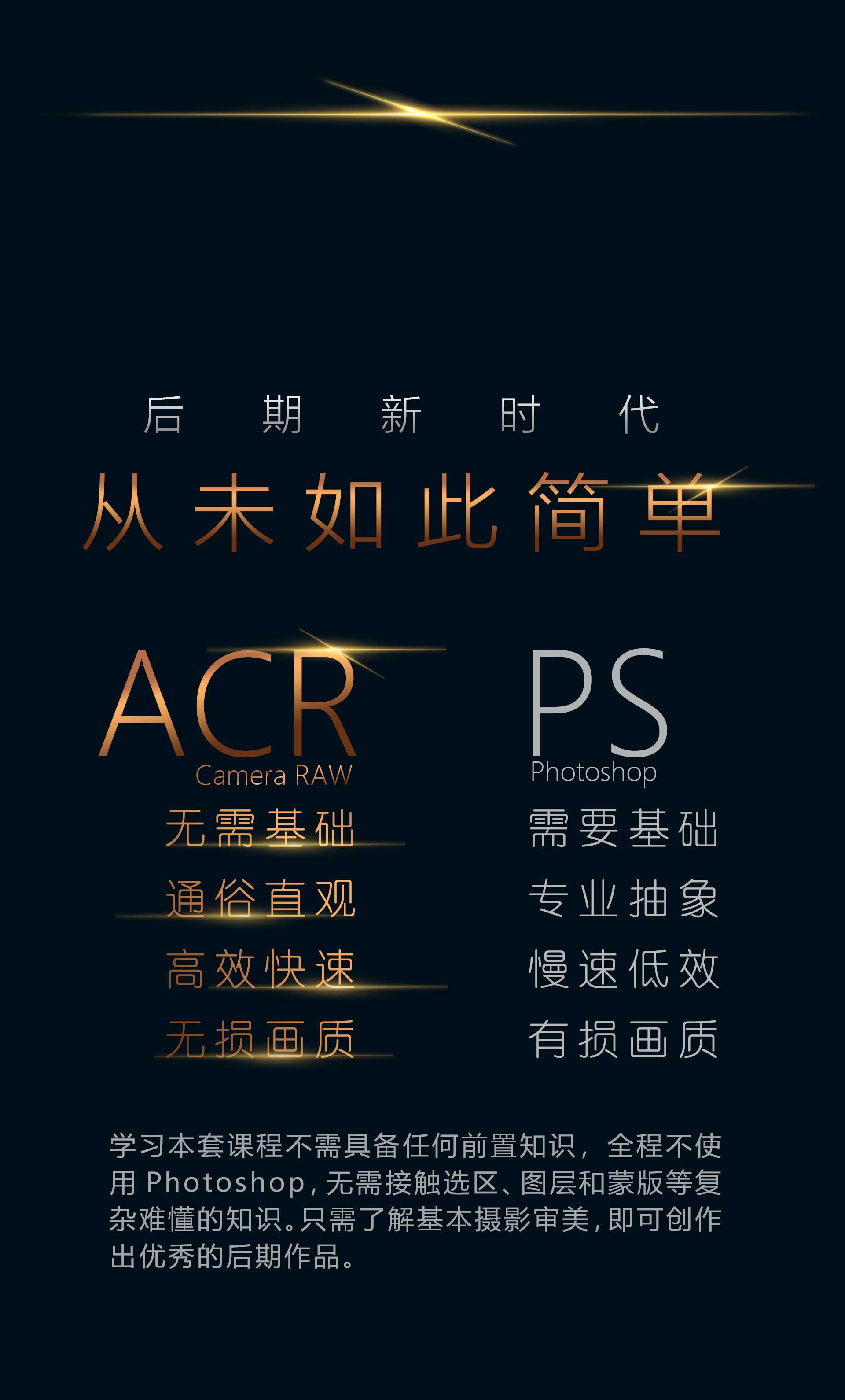 acr2020_detils_mobile_03.jpg
