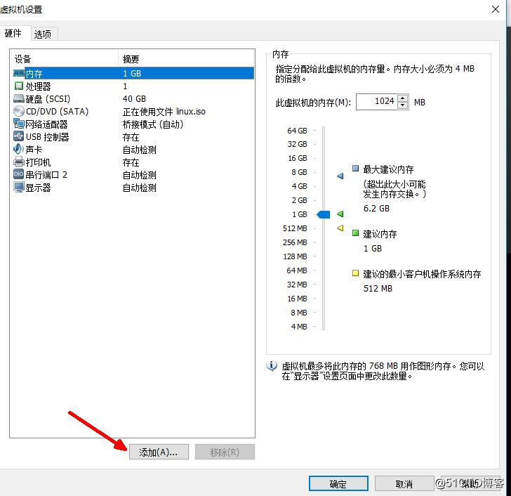 minicom:6818开发板串口的Ubuntu界面配置