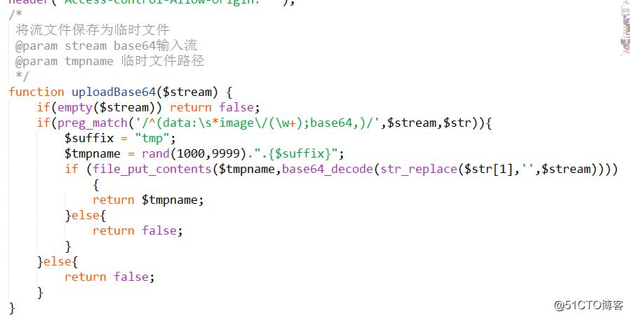 ajax利用FormData、FileReader实现多文件上传php获取-12163069