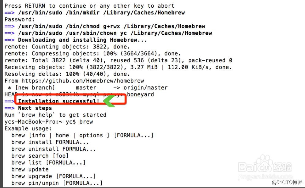 Mac 配置java 开发环境