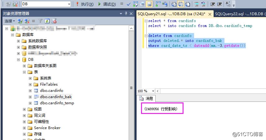 SQL数据自动化运维