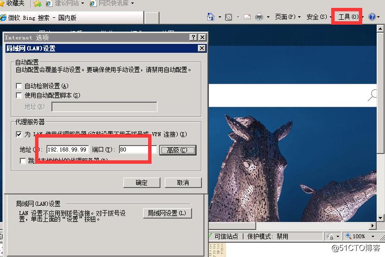Linux服务器通过Nginx正向代理上网