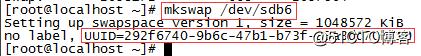 Linux文件系统之swap