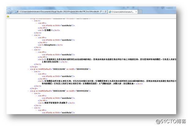 C# Word转PDF/HTML/XML/XPS/SVG/EMF/EPUB/TIFF