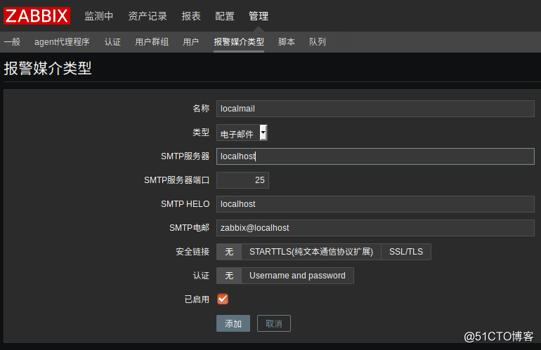 zabbix邮件报警及自定义脚本实战