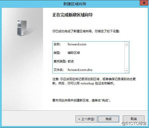 Windows Server 2008R2/2012R2跨林迁移DHCP作用域