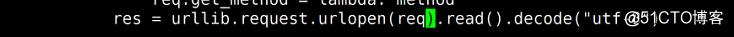 openstack对接华为存储