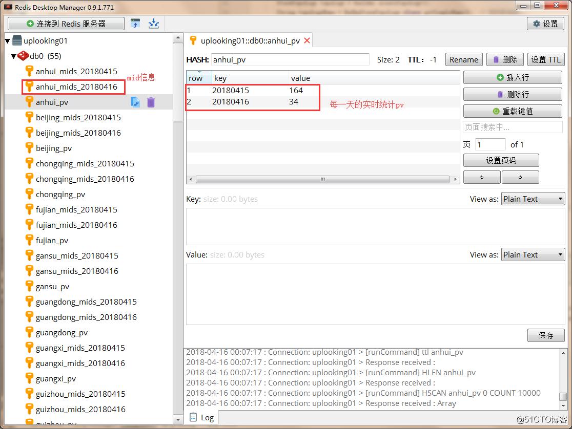 Flume+Kafka+Storm+Redis构建大数据实时处理系统:实时统计网站PV、UV+展示