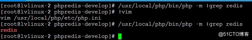 Linux学习总结(三十八)lamp之php扩展模块安装