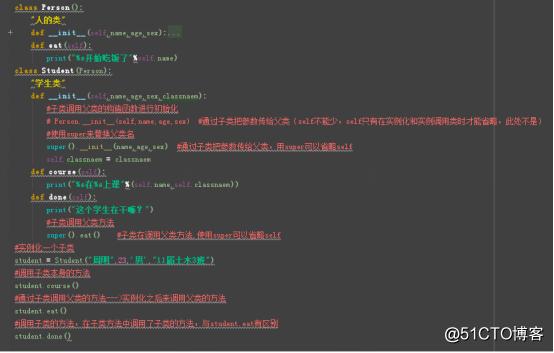 Python_子类调用父类的方法