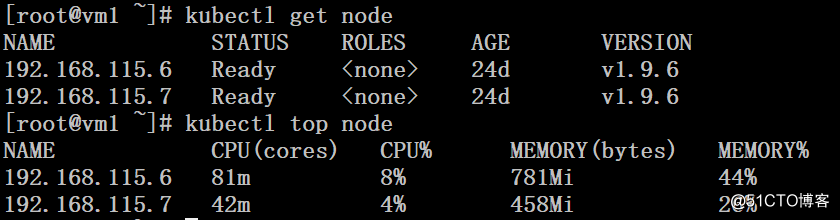 K8S集群基于heapster的HPA测试