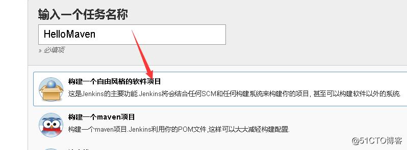 Jenkins入门