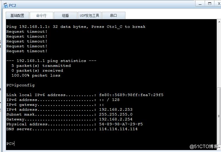 ENSP环境中不同vlan实现DHCP功能以及DHCP中继的配置