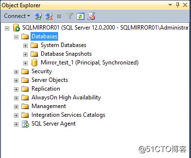 SQL Server数据库镜像搭建(无见证无域控)