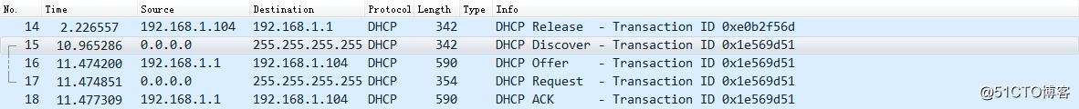Wireshark数据包分析之DHCP协议包解读