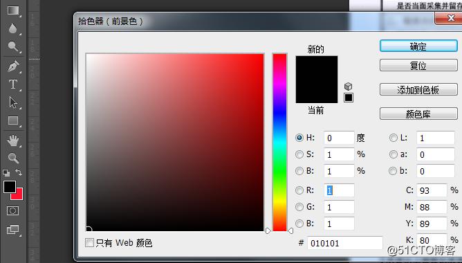 photoshop自定义画笔预设,工作中的应用。