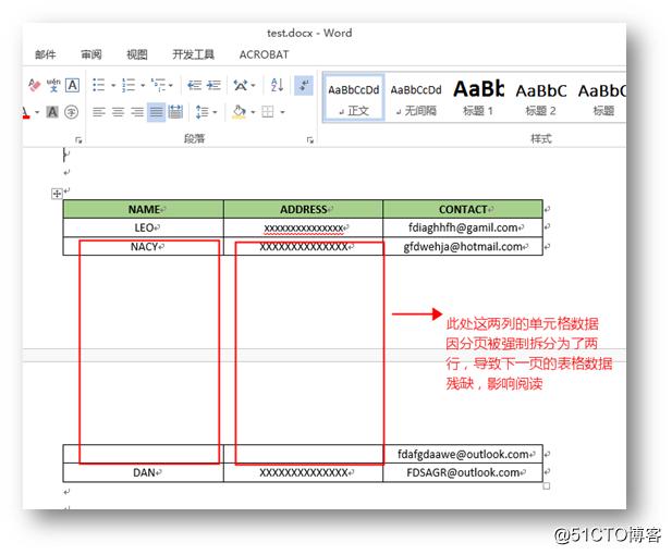 C# 如何处理Word文档分页——插入、删除、阻止分页