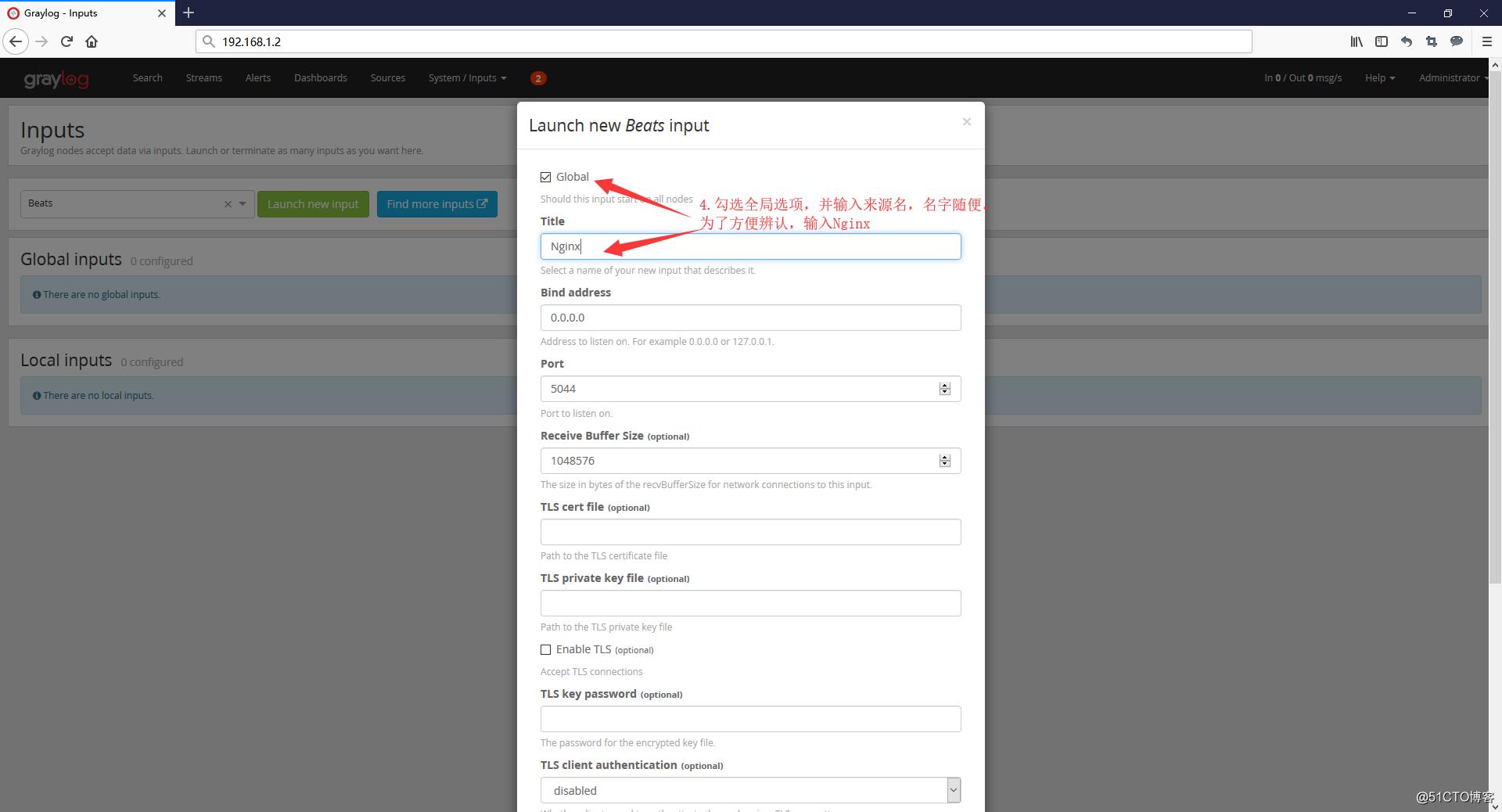 Graylog分析Nginx日志并通过GeoIP2获取访问者IP的地理位置信息