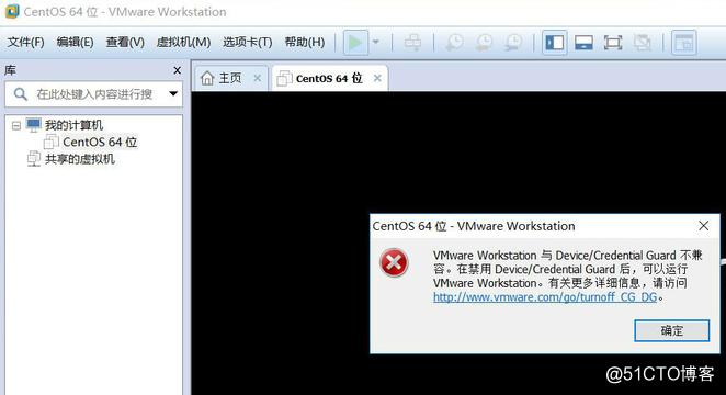 Windows 10 安装 VMware workstation 12 版本出错,不兼容。解决办法: