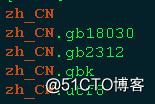 CentOS7 中/英文显示切换配置