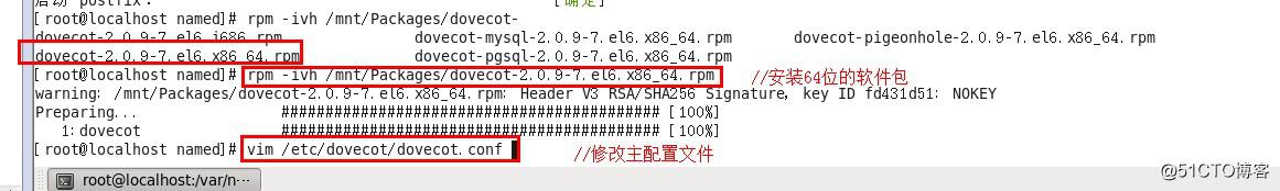 linux系统搭建邮件服务,实现收发邮件功能。
